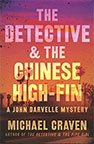 The Detective and the Chinese High-Fin